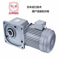 供应山藤直角减速电机SZG18H-60-100SB