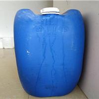 供应水性硬脂酸钙