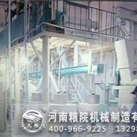 供应面粉机器设备|中型面粉机