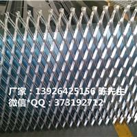 供应网格铝天花 吊顶装饰建材