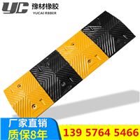 橡胶减速带人字形减速板厂家特价
