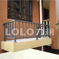 杭州力澜护栏厂家供应空调护栏