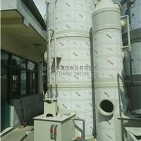 供应厂家制作交叉式洗涤塔
