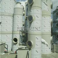 供应厂家加工制作PP立式洗涤塔