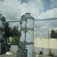 供应酸碱洗涤塔 苏州环保设备厂家