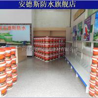 供应广东防水厂家防水材料种类