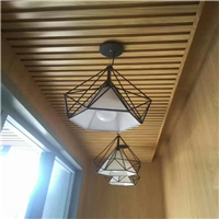 仿古典雅原生态木纹凹凸长城铝板吊顶