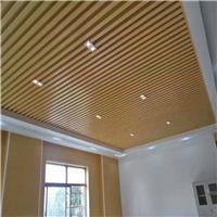 订做室内、墙面装饰专用原生态木纹长城铝板