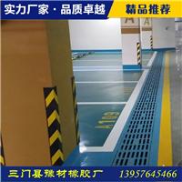 供应橡胶护墙角 反光橡胶护角 墙角保护条