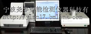 上海YOLO-KJLD型快速交联度测试仪价格厂家