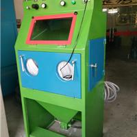 小型手动喷砂机 手动机生产厂家