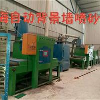 铝型材表面强化喷砂机铝板喷砂机钢板喷砂机