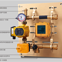 供应C50地暖混水系统科莱奥地暖混水器