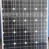 供应太阳能滴胶板,太阳能充电板批发厂家