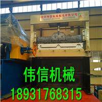供应无锡C型钢设备