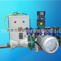 移动式镗孔机,镗孔机,压链机厂家