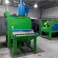 铝材金属表面处理自动喷砂机