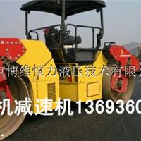 ABG8820摊铺机特价减速机