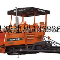 R910984915 BUSHING A4VSO 500-1000 LR/30