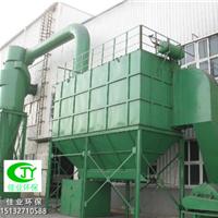 垃圾焚烧锅炉除尘器厂家 废气处理除尘设备