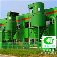 专业锅炉除尘器厂家 燃煤锅炉粉尘处理设备