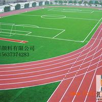 地坪绿 地坪用铁绿 彩色沥青用绿 水泥用绿