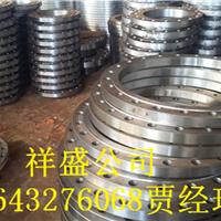 供应钢板卷制大口径平焊法兰