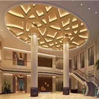 酒店大堂铝单板 大堂吊顶铝单板定制