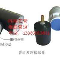 重庆HDPE硅芯管型号厂家价格