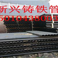 供应江苏无锡W型国标铸铁管 新兴铸铁管批发