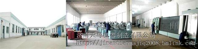 济南卖焊接机的厂家哪家比较好