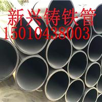 供应成德新兴铸铁管 离心排水铸铁管件批发
