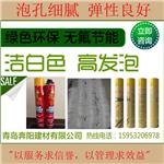 膨胀泡沫胶 聚氨酯泡沫胶填缝剂 750ML发泡剂生产厂家