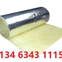 防火铝箔玻璃棉卷毡价格 贴铝箔离心玻璃棉