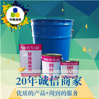 供应守钢牌SG氯化橡胶防腐漆 防腐性能优异
