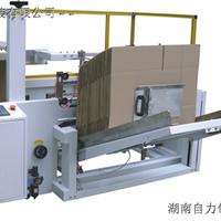 供应全自动纸箱成型机 纸箱开箱机 开箱机