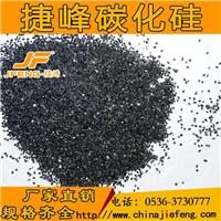 青州捷峰供应型号齐全价格优惠的绿碳化硅