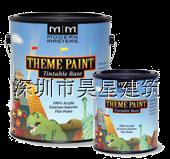 MM艺术涂料美国原装进口主题公园系列