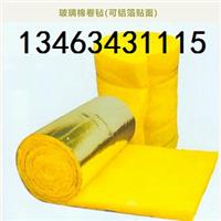 大棚保温玻璃棉卷毡厂家 防火玻璃棉价格