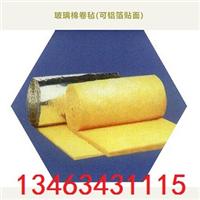 龙飒玻璃棉卷毡 大棚保温玻璃棉卷毡价格