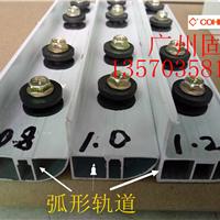 供应固臣铝合金隐形防盗网专用加厚铝型材