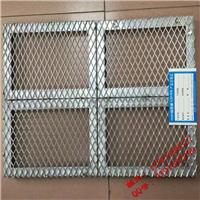椭圆形孔铝板钢板网,玻璃棉毡铝板圆孔网,拉伸铝网吸声吊顶做法图
