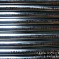 小口径不锈钢TP316H无缝管