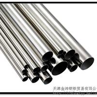 供应薄壁07Cr18Ni11Nb不锈钢管