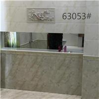 供应内墙砖玉石瓷砖63053