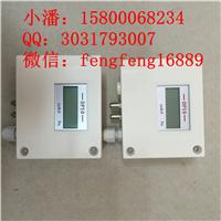 DP10变送器批发价,变送器高品质