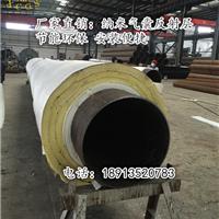 广州直销 电厂热网管道专用 纳米气囊反射层