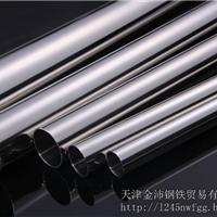 供应07Cr18Ni11Nb不锈钢管执行标准