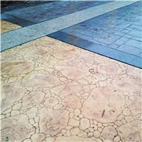 德阳艺术压花|压模地坪|透水地坪材料批发