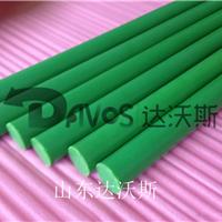 超高分子聚乙烯板材管材棒材厂家可定制生产